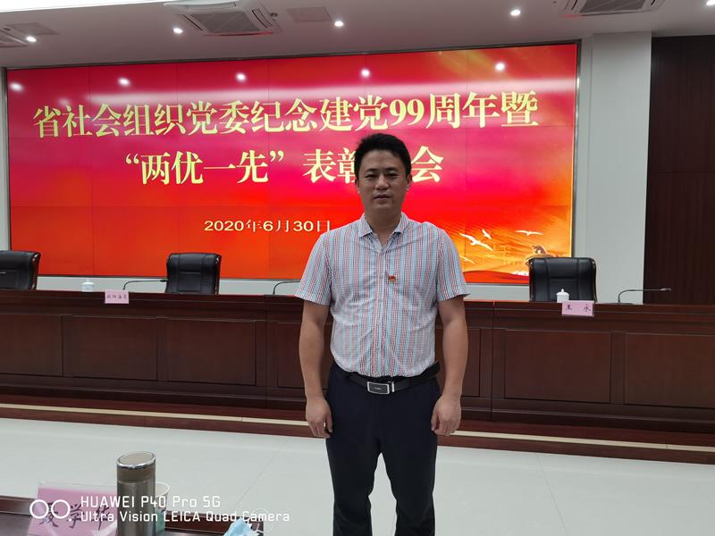 江西省人力资源开发研究院负责人获得省社会组织党委优秀党务工作者称号